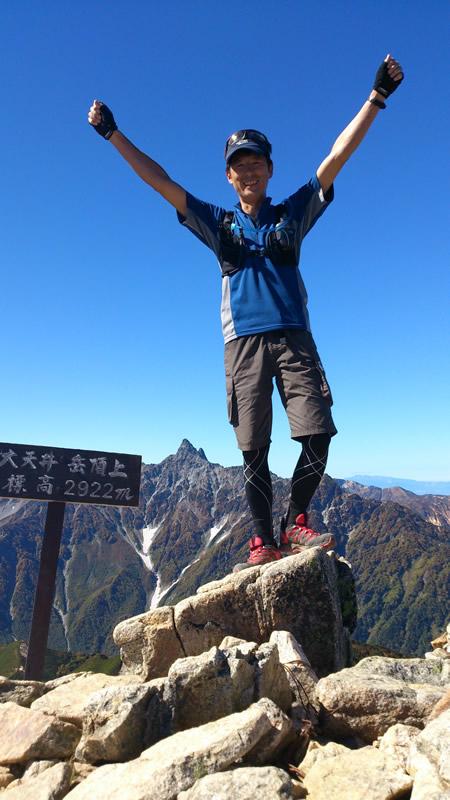 大天井岳.jpg